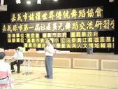 第一屆第二次會員大會:第一屆第二次會員大會 (84).jpg
