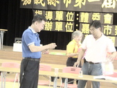 第一屆第二次會員大會:第一屆第二次會員大會 (146).jpg