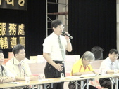 第一屆第二次會員大會:第一屆第二次會員大會 (44).jpg