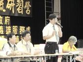第一屆第二次會員大會:第一屆第二次會員大會 (45).jpg