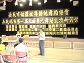 第一屆第二次會員大會:第一屆第二次會員大會 (90).jpg
