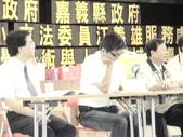 第一屆第二次會員大會:第一屆第二次會員大會 (46).jpg