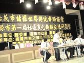 第一屆第二次會員大會:第一屆第二次會員大會 (49).jpg