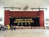 980129諸羅舞協成立大會:大會現場01.jpg