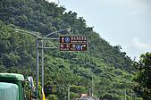 20100609-龜山島生態研習:20100609-龜山島生態研習 (15).jpg