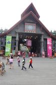 20100206-九族文化村之旅:20100206-九族文化村之旅 (4).JPG