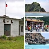 20100609-龜山島生態研習:相簿封面