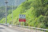20100609-龜山島生態研習:20100609-龜山島生態研習 (3).jpg