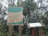 登山:尾寮山 255.jpg