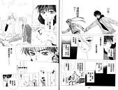羔羊的眼淚 Vol 7:TEARS--07 (12).jpg