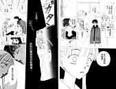 羔羊的眼淚 Vol 7:TEARS--07 (13).jpg