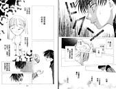 羔羊的眼淚 Vol 7:TEARS--07 (14).jpg