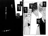羔羊的眼淚 Vol 7:TEARS--07 (04).jpg