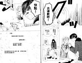 羔羊的眼淚 Vol 7:TEARS--07 (15).jpg