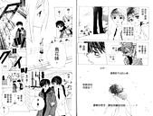 羔羊的眼淚 Vol 7:TEARS--07 (16).jpg