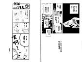 羔羊的眼淚 Vol 7:TEARS--07 (18).jpg