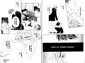 羔羊的眼淚 Vol 7:TEARS--07 (06).jpg