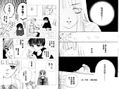 羔羊的眼淚 Vol 7:TEARS--07 (08).jpg