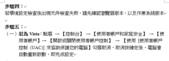 大昌證券網路e擊通簡介:安裝元件圖4.png