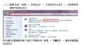 大昌證券網路e擊通簡介:安裝元件圖6.png