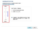 大昌證券網路e擊通簡介:安裝元件圖7.png
