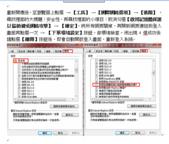 大昌證券網路e擊通簡介:安裝元件圖8.png