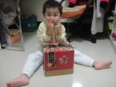 岍岍三歲二個月(3Y2M):DSC05876--YA!.JPG