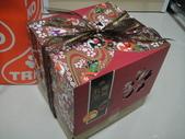 岍岍三歲二個月(3Y2M):DSC05874--很漂亮的禮盒.JPG