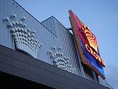 澳洲蜜月2007-10-4~10:賭場。。。