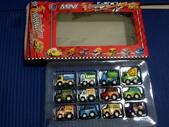 岍岍五歲六個月88~[1030414-0513](1951-1980):IMG_4963把拔偷買新玩具Orz.JPG