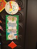 岍岍四歲二個月(4Y2M):DSC09520城幼作品.JPG