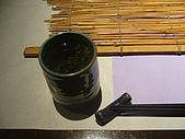 20090613_食養山房:P1190052.JPG