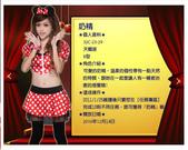 011.Online Game ܤ:1826714904.jpg