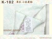 K177~小紋和服~單衣-袷 色無地和服:日本和服KIMONO【番號-K182】小紋和服~單衣-白色底花紋圖案~可水洗L號-2.jpg