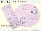K177~小紋和服~單衣-袷 色無地和服:日本和服KIMONO【番號-K187】小紋和服~單衣-粉色底條紋&花卉圖案~可水洗M號-1.jpg