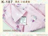 K177~小紋和服~單衣-袷 色無地和服:日本和服KIMONO【番號-K187】小紋和服~單衣-粉色底條紋&花卉圖案~可水洗M號-2.jpg