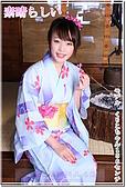 歡迎光臨皇冠服飾精品名店~日本和服浴衣專賣店 :2145日本浴衣美人 Model 栗子 photo by 小麒.jpg