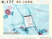 K177~小紋和服~單衣-袷 色無地和服:日本和服KIMONO【番號-K177】小紋和服~單衣-水藍色底櫻花圖案~可水洗L號 -3.jpg