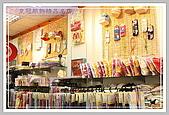 歡迎光臨皇冠服飾精品名店~日本和服浴衣專賣店 :3.jpg