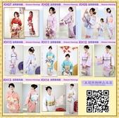 日本和服KIMONO【番號-KH07~14】高級訪問着和服:KH07~14.jpg
