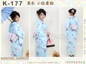 K177~小紋和服~單衣-袷 色無地和服:日本和服KIMONO【番號-K177】小紋和服~單衣-水藍色底櫻花圖案~可水洗L號 -1.jpg