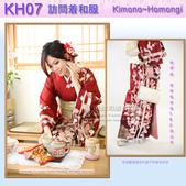 日本和服KIMONO【番號-KH07~14】高級訪問着和服:KH07訪問 千千1 800 800.jpg