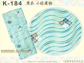K177~小紋和服~單衣-袷 色無地和服:日本和服KIMONO【番號-K184】小紋和服~單衣-草綠色底條紋&櫻花圖案~可水洗L號-2.jpg