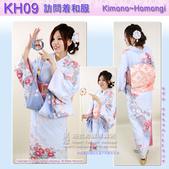 日本和服KIMONO【番號-KH07~14】高級訪問着和服:KH09訪問 千千1 800 800.jpg