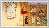 歡迎光臨皇冠服飾精品名店~日本和服浴衣專賣店 :5.jpg