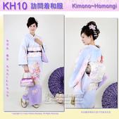 日本和服KIMONO【番號-KH07~14】高級訪問着和服:日本和服KIMONO【番號-KH10】高級訪問和服~粉藍色刺繡花卉和服.jpg