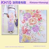 日本和服KIMONO【番號-KH07~14】高級訪問着和服:日本和服KIMONO【番號-KH10】高級訪問和服~粉藍色刺繡花卉和服2.jpg