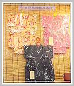 歡迎光臨皇冠服飾精品名店~日本和服浴衣專賣店 :6.jpg