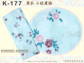 K177~小紋和服~單衣-袷 色無地和服:日本和服KIMONO【番號-K177】小紋和服~單衣-水藍色底櫻花圖案~可水洗L號 -2.jpg