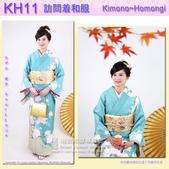日本和服KIMONO【番號-KH07~14】高級訪問着和服:日本和服KIMONO【番號-KH11】高級訪問和服~綠色刺繡花卉和服.jpg